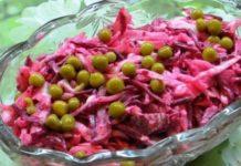 salat-goroshiny-schastya