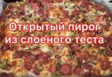 otkritii_pirog_iz_sloenogo_testa1