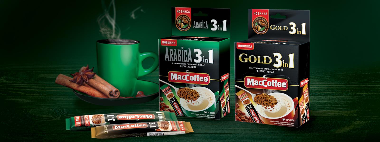 Секреты популярности недорогого растворимого кофе Maccoffee