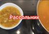 rassolnik_s_perlovkoi