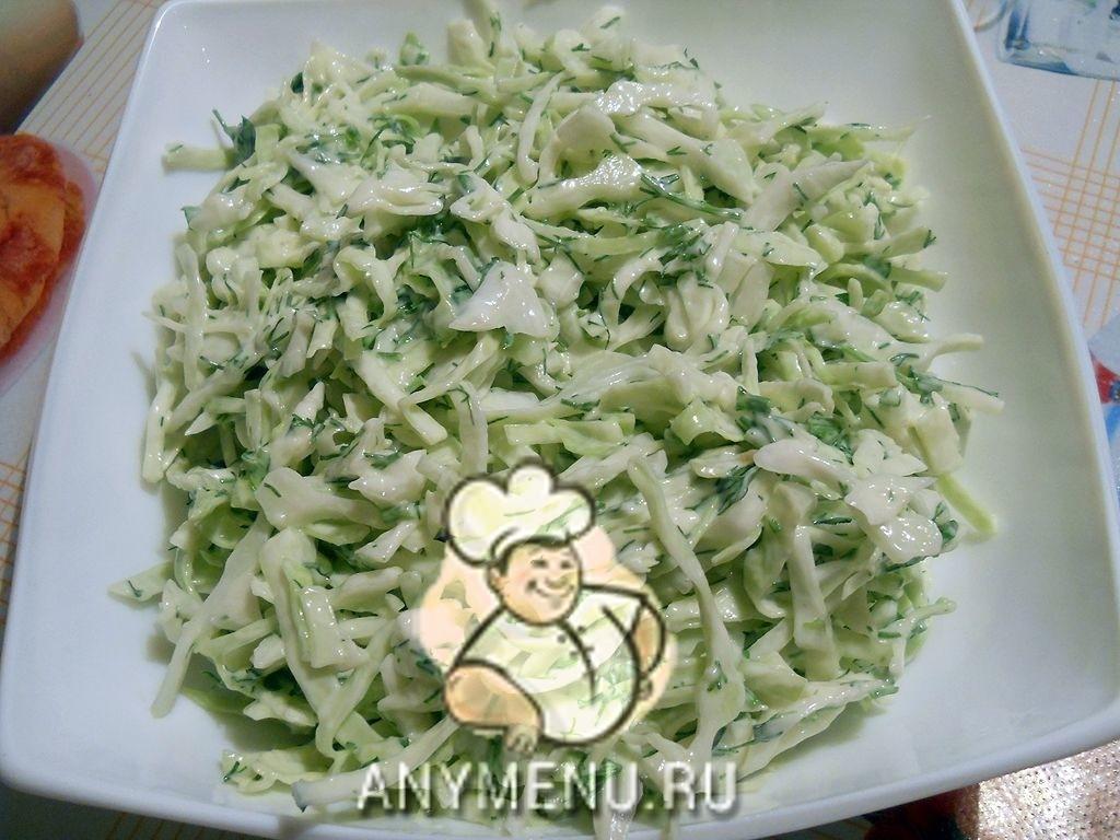 салат из капусты с укропом и уксусом